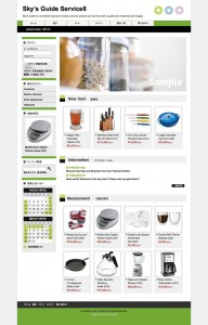 home01_2_asparagusgreen