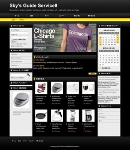 cool01_3_black-yellow